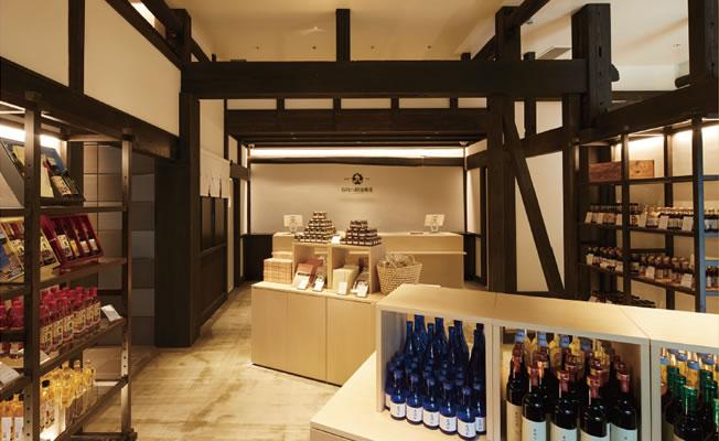石川八郎治商店