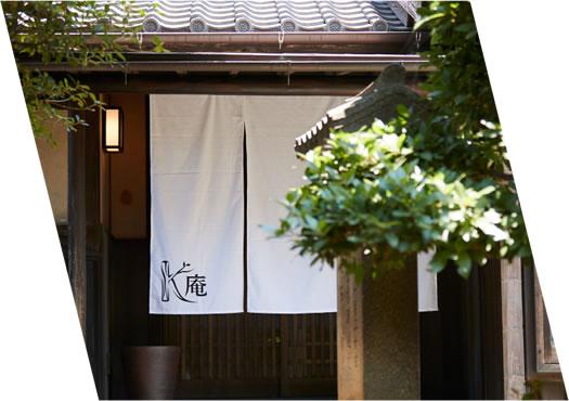 レストラン&カフェ K庵 内観画像