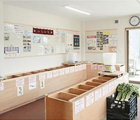 株式会社 加藤商店の紹介画像
